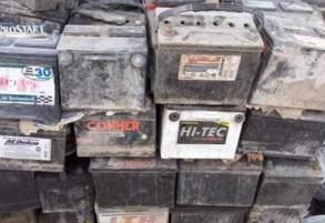 baterias de coche